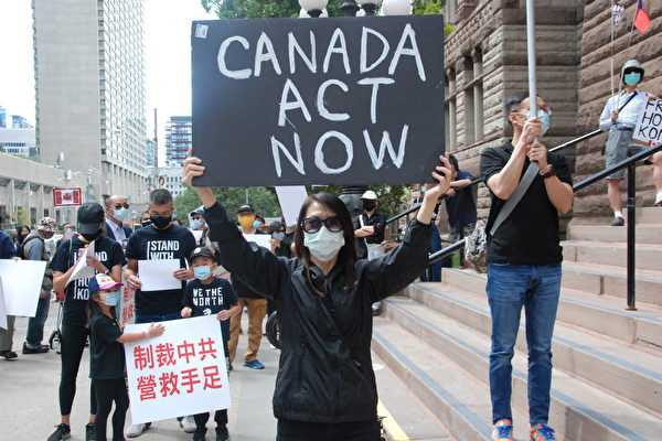 14名流亡港人獲加拿大批出難民身份
