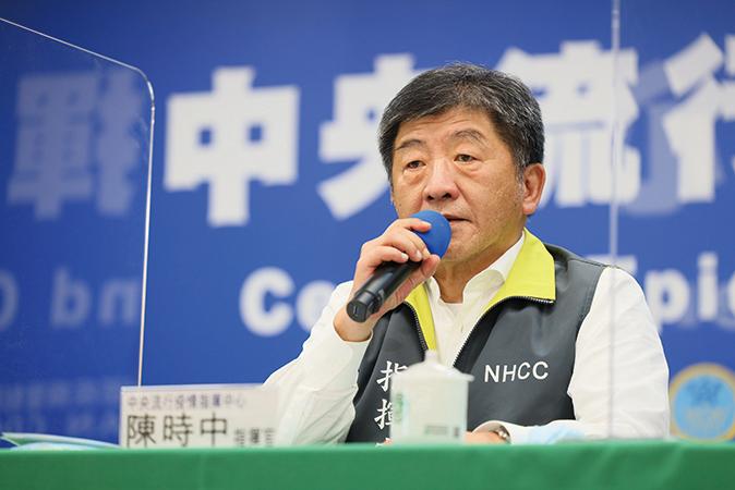 台灣中央疫情指揮中心指揮官陳時中。(疫情指揮中心提供)。