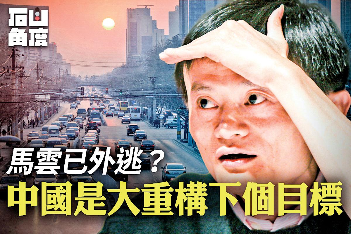 大紀元香港新聞中心