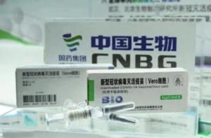疫苗上市不到兩周 國藥系兩高管突辭職惹關注
