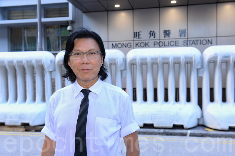 1月14日清晨被捕的九龍城區議員黃國桐。(大紀元資料圖片)