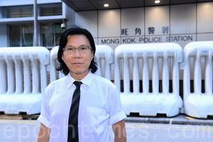 港警國安處拘律師黃國桐等多人 涉助12港人逃亡