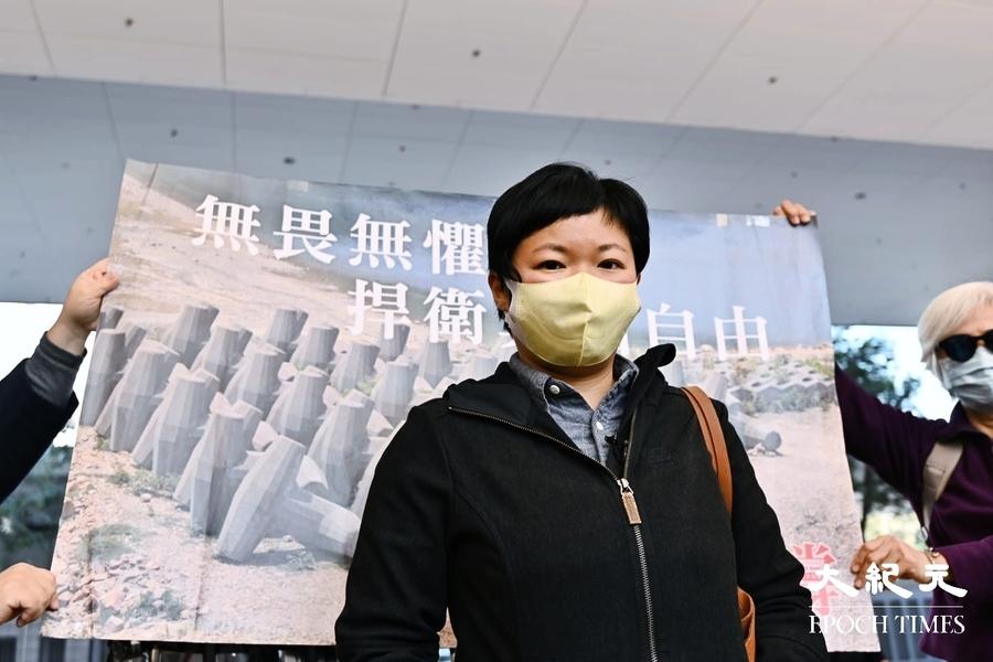 香港電台編導蔡玉玲否認兩罪 押後至3月24日開審