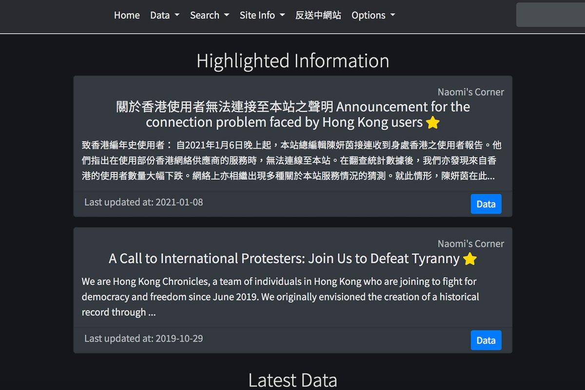 〈香港編年史〉網站主編1月7日發表聲明,質疑香港網絡供應商應當局要求封鎖網站,被外界指為港府首次引用「國安法」對網站進行封鎖。(香港編年史網站截圖)