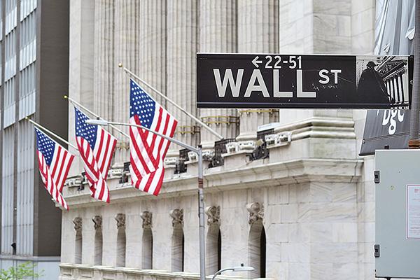 美股散戶瘋狂追逐低價股