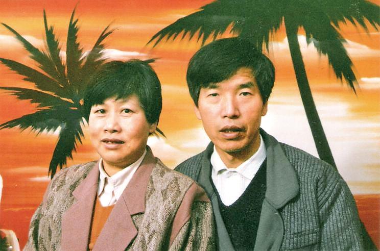 救助袁江的于進芳、夏付英夫婦被中共非法判刑,于進芳被迫害致死。(明慧網)