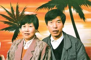 救袁江遭中共判刑 于進芳被迫害致死