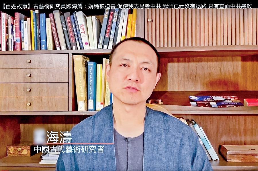 敦煌研究院研究員覺醒歷程