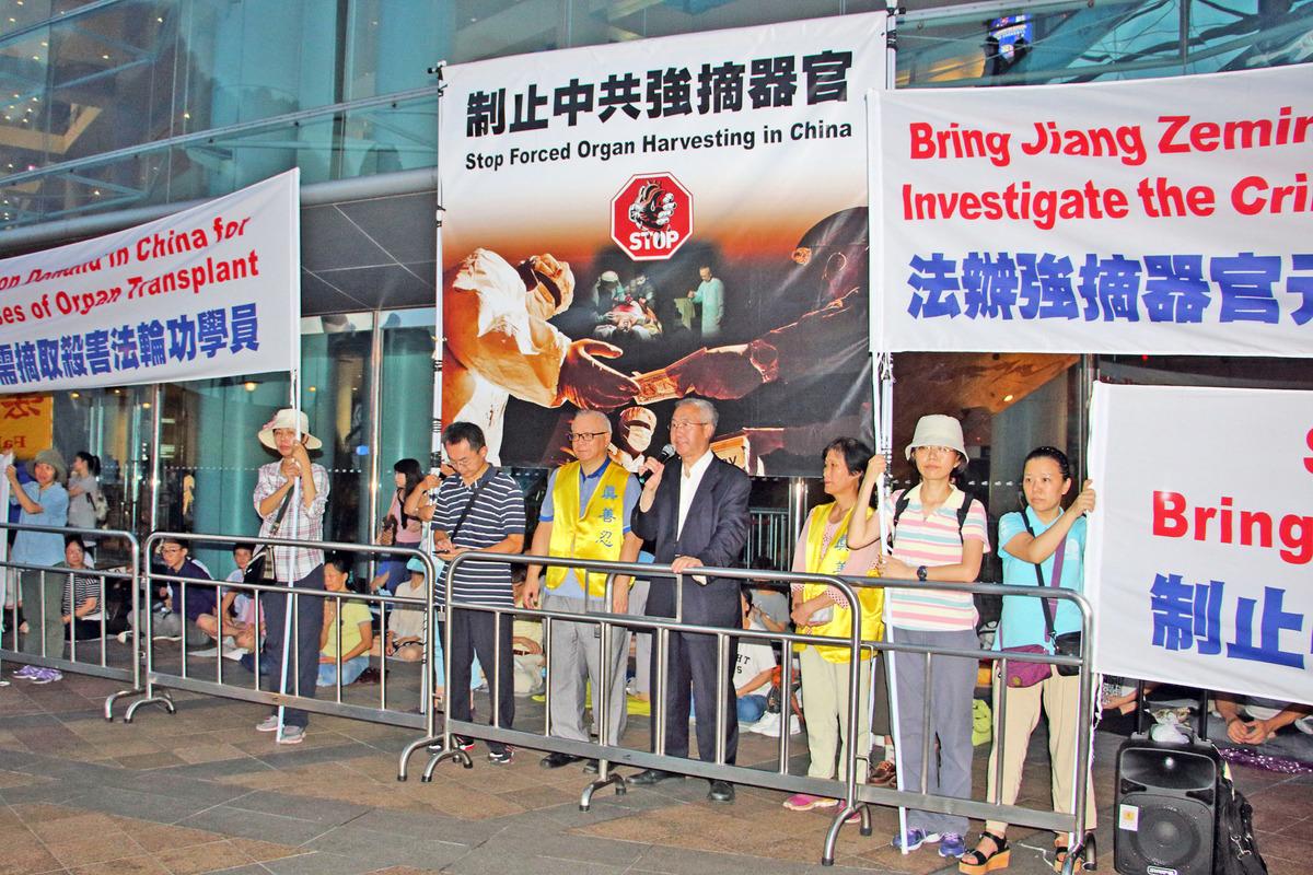 法輪功學員在器官移植協會(TTS)國際大會場外舉行集會,呼籲制止中共活摘器官罪惡。(潘在殊/大紀元)