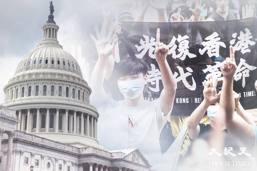 美國國會及行政當局中國委員會(CECC)1月14日發表2020年度報告,首次確認香港未能保持高度自治。(大紀元合成圖片)