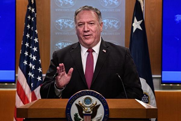 國務卿蓬佩奧表示,這次制裁是回應大抓捕,並按照總統特朗普行政命令作出,又指美國將會繼續用盡一切方式追究責任。(NICHOLAS KAMM/POOL/AFP via Getty Images)