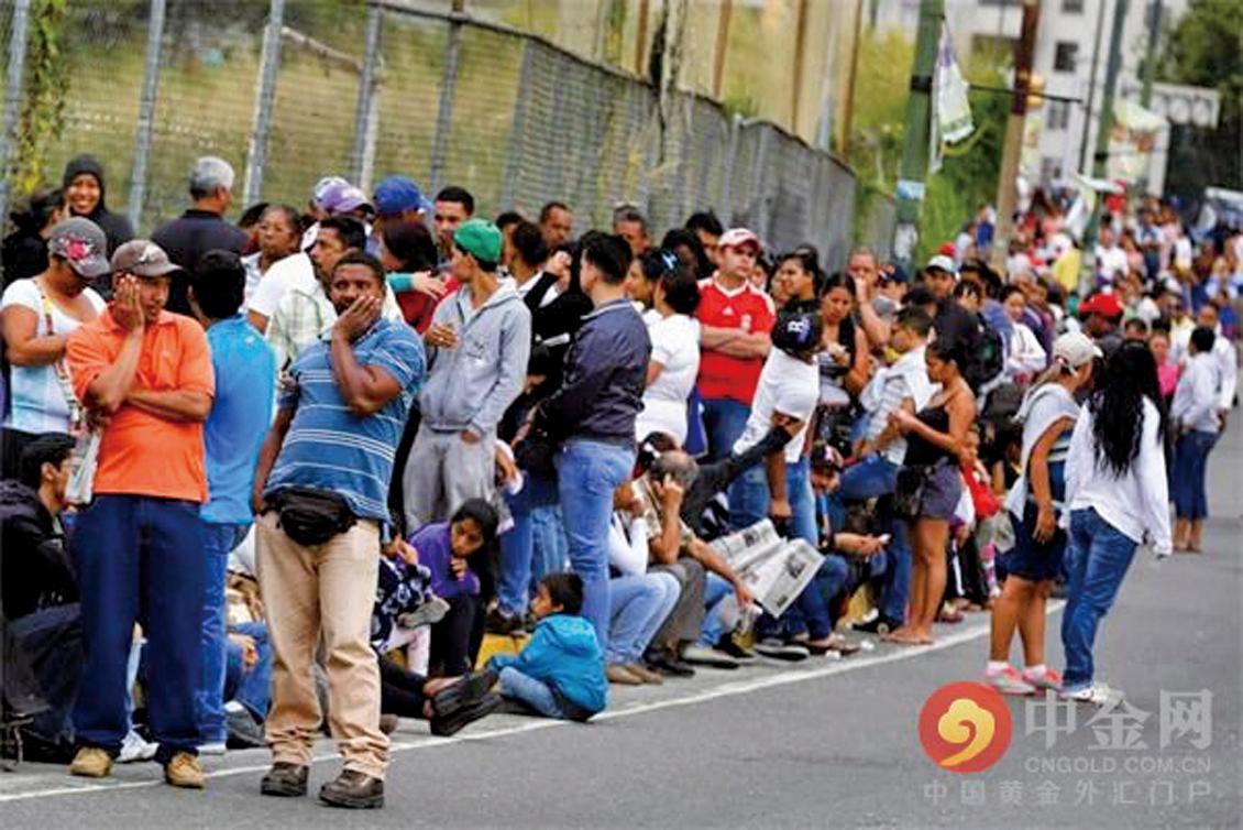 委內瑞拉的經濟惡化,迫使當地人不得不透過各種手段出逃到其他國家工作謀生。(網絡圖片)