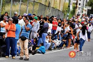 委內瑞拉經濟惡化 人民出逃謀生路