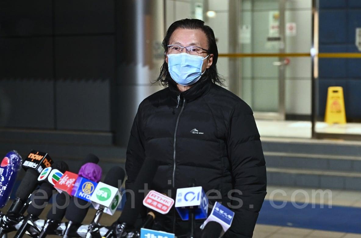 黃國桐於1月15日獲準保釋,並表示會繼續站在崗位,用專業做應該做的事。(宋碧龍/大紀元)