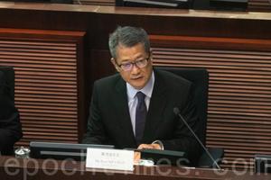陳茂波預計香港最新失業率將創16年新高
