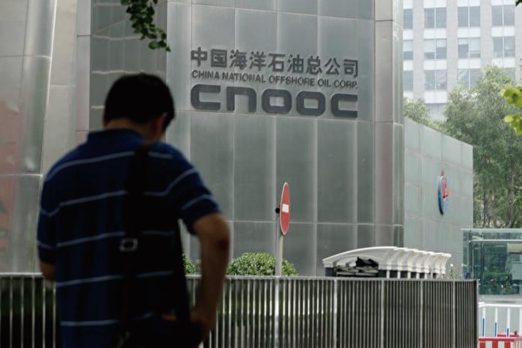 美國商務部2021年1月14日表示,已將中國海洋石油集團有限公司(China National Offshore Oil Corporation,CNOOC,簡稱中海油)列入美國出口管制黑名單。(STR/AFP/Getty Images)