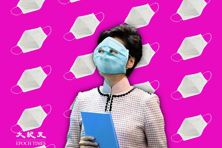 中共病毒襲港一年 盤點十大荒謬之事