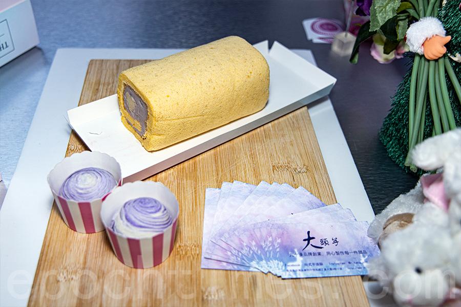 由台灣原材料甲大芋頭製成的芋頭糕點。(陳仲明/大紀元)
