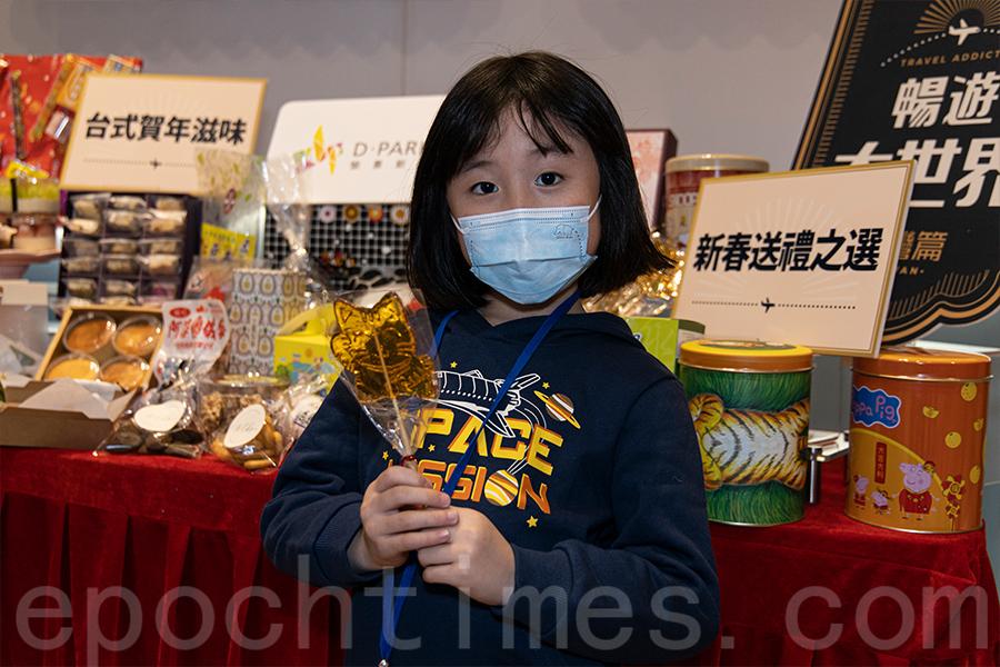 主營台灣美食代購的「肥豬樂」帶來多款台式賀年小食。(陳仲明/大紀元)