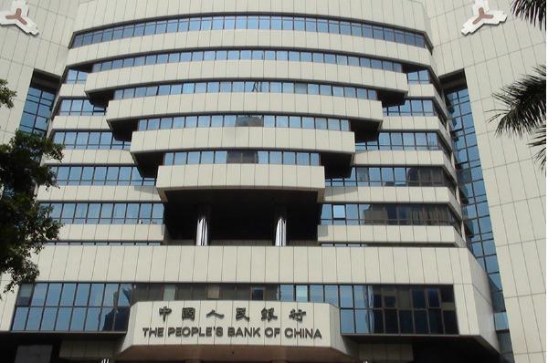 中國信貸疑收緊 影子銀行融資創四年最大跌幅