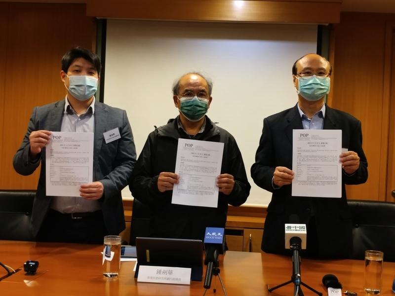 民研:七成不滿港府抗疫表現 繁榮指標創97年新低