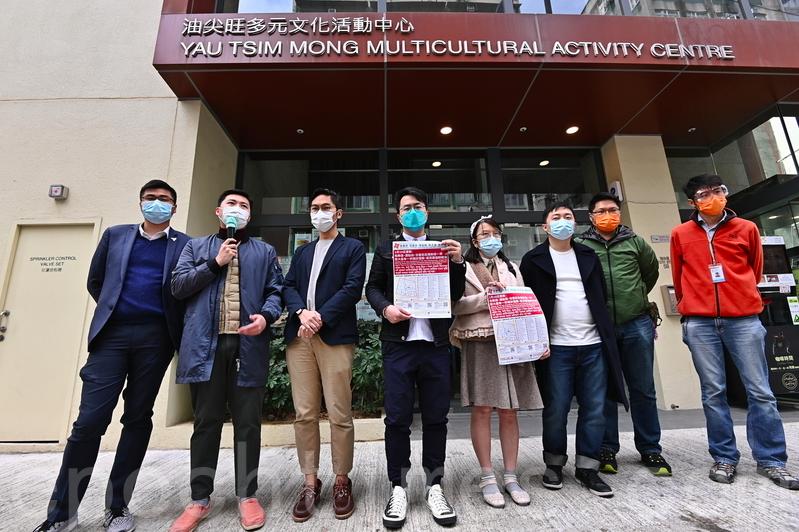 香港油尖旺核心區強制檢測 區議員批評資源錯配