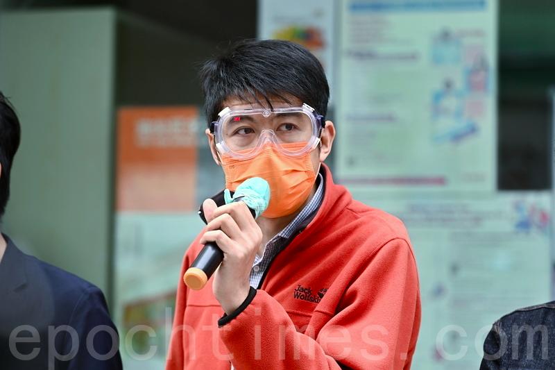 油尖旺區區議員陳嘉朗質疑強制檢測是否可以執行,並希望政府安置爆疫大廈的居民。(宋碧龍/大紀元)