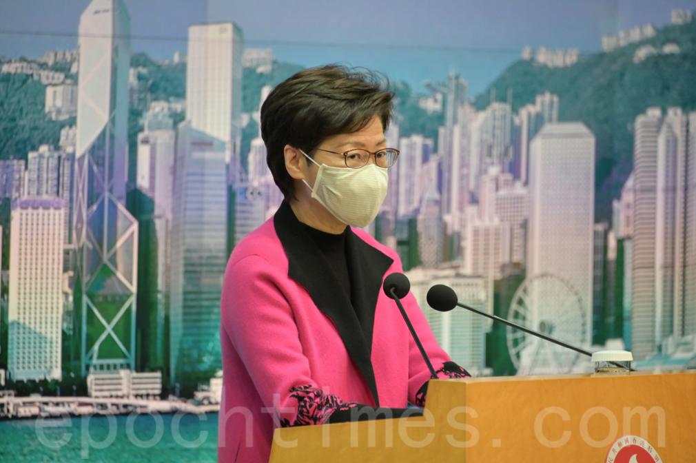 香港前特首梁振英指特首選舉可改由協商產生,特首林鄭月娥19日出席行政會議前表示,以選舉產生特首比較好。(郭威利/大紀元)
