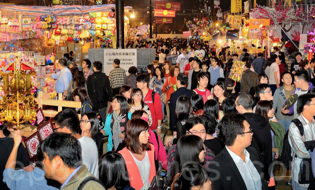 香港食物及衞生局局長陳肇始19日宣佈,將恢復舉辦全港15個年宵市場。圖為往年維園年宵市場。(大紀元資料圖片)