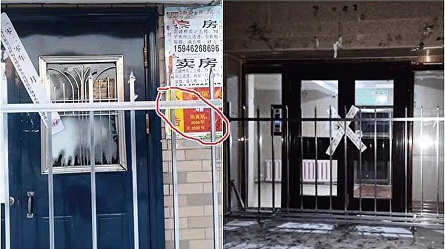 齊齊哈爾上周已封城 凌晨1時焊死樓門