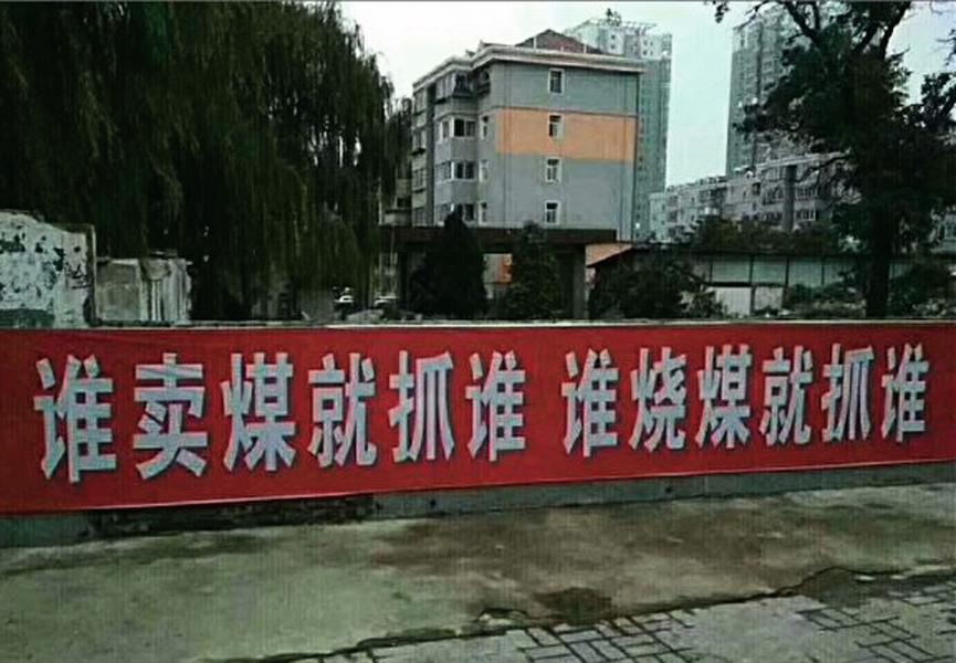 中國極寒 當局重點保大城市