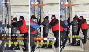 【前線採訪】河北封鎖升級 「一刀切」嚴控惹民怨