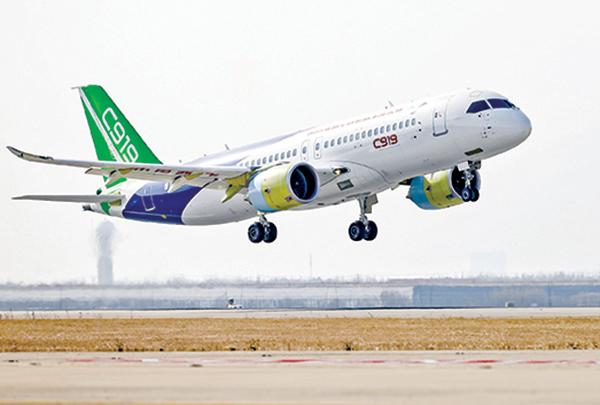 商飛客機C919。(Getty Images)