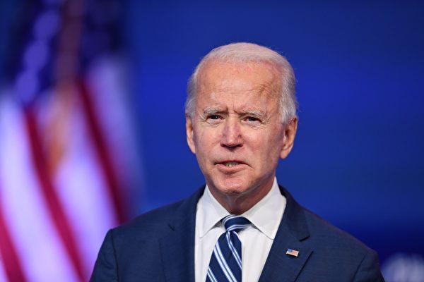 圖為美國當選總統喬·拜登(Joe Biden)。(ANGELA WEISSAFP via Getty Images)