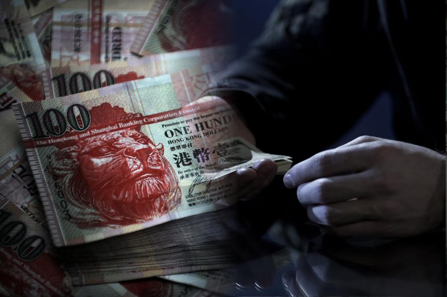 7名銀行職員被拘捕   涉洗黑錢63億港元