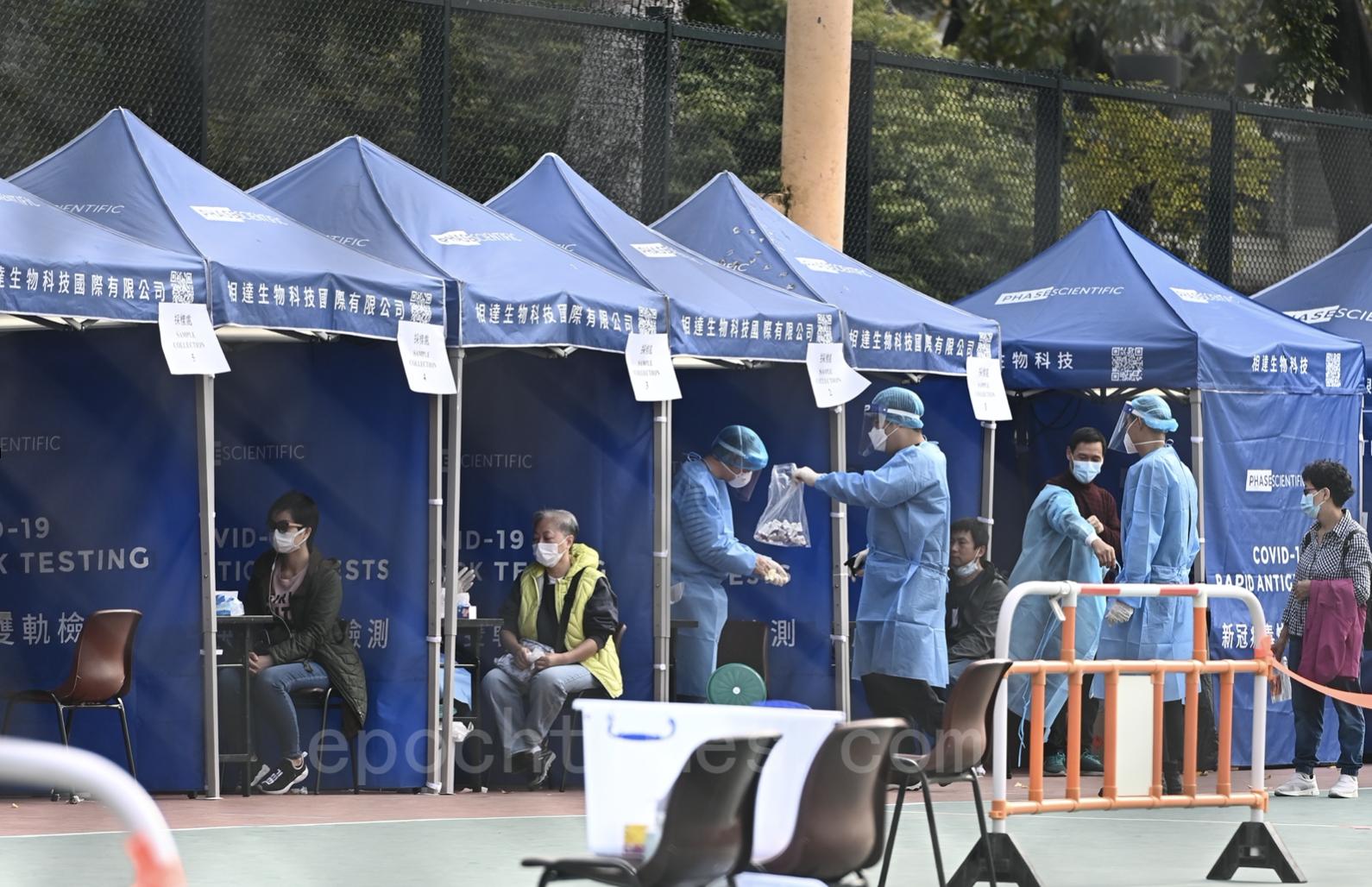 香港政府於深水埗楓樹街運動場設流動採樣站。(大紀元/宋碧龍)