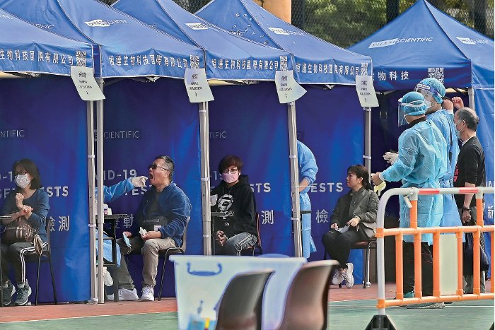 香港再多十二大廈被列強制檢測名單