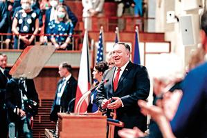 美宣佈中共鎮壓新疆 犯下種族滅絕和反人類罪