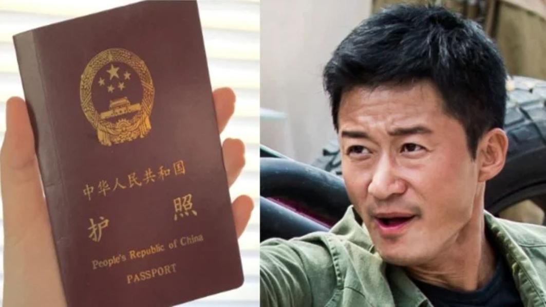 戰狼:中國護照能接你回家  中共使館:不要回家
