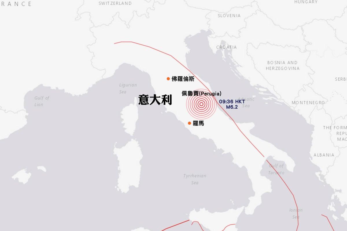 美國地質調查局在香港時間24日上午9時36分,錄得意大利中部一次黎克特制6.2級強烈地震,震央位於中部城市佩魯賈東南面76公里處,即羅馬之東北約140公里,震源深度為10公里,屬淺層地震。(美國地質調查局提供)