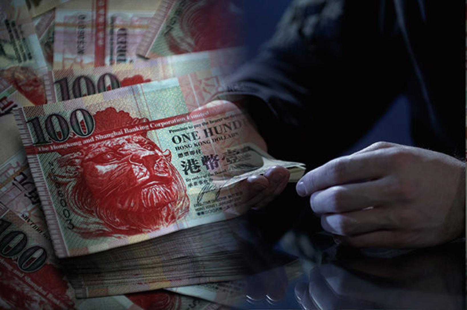 1月20日,七名香港現或曾任銀行職員被警方拘捕,他們涉嫌洗黑錢,金額達63億港元。(大紀元合成圖)