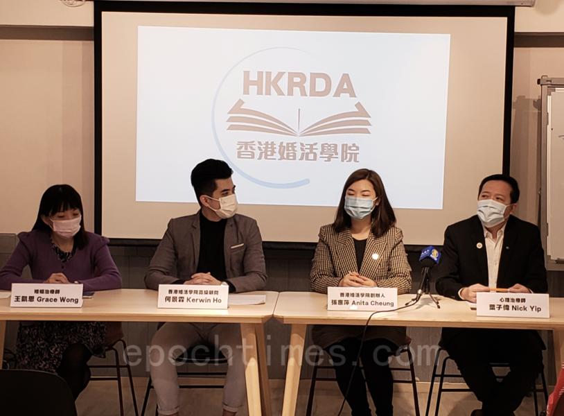 政治與疫情兩面夾擊 調查:香港情侶吵架機率增