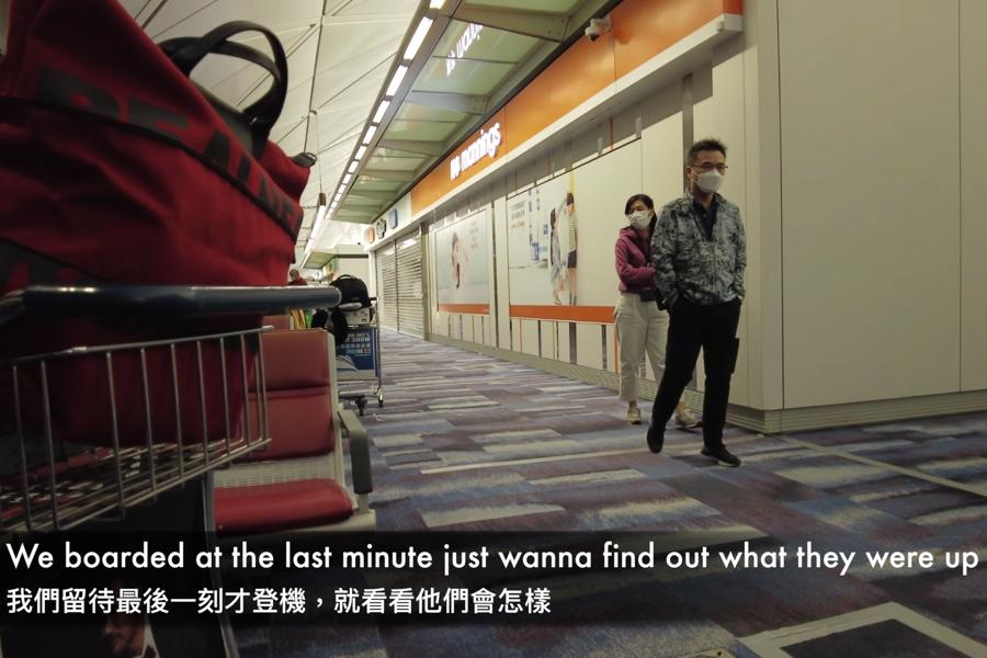 近日,有知名Youtuber在香港機場發現數名可疑人士,疑似便衣警察監視赴英旅客,引起港人關注及擔憂。(「煮家男人」影片截圖)