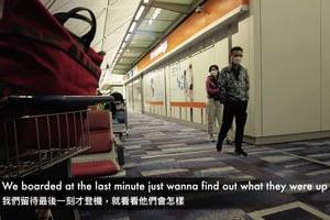 港Youtuber拍片 爆疑似便衣警機場監視赴英旅客