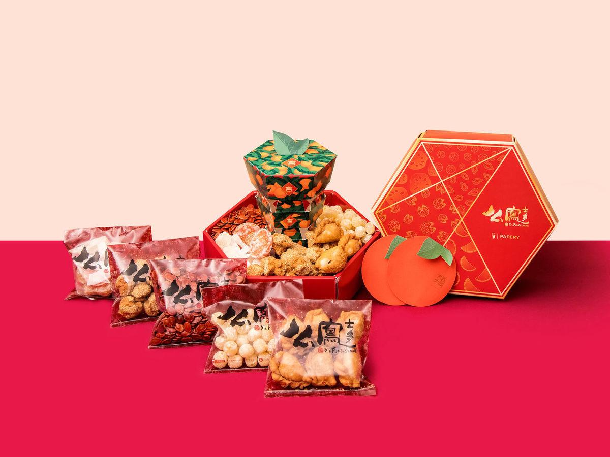 旅發局與本地70個原創年輕品牌及老字號聯手,設計全新賀年精品,獨家在網上新年市集限量發售。(旅發局提供)