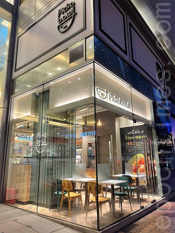 店舖以落地玻璃裝修設計,感覺開揚清新。(Siu Shan提供)