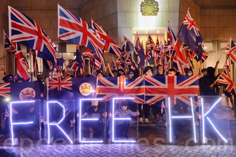 2019年10月23日,香港民眾在英國領事館外組人鏈。圖為人鏈中展示的「FREE HK」。(宋碧龍/大紀元)