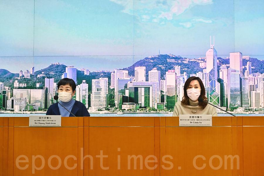 截至22日零時,本港新增61宗中共病毒(武漢肺炎)確診個案,累計個案增至9,929宗,即將達至1萬宗。(宋碧龍/大紀元)