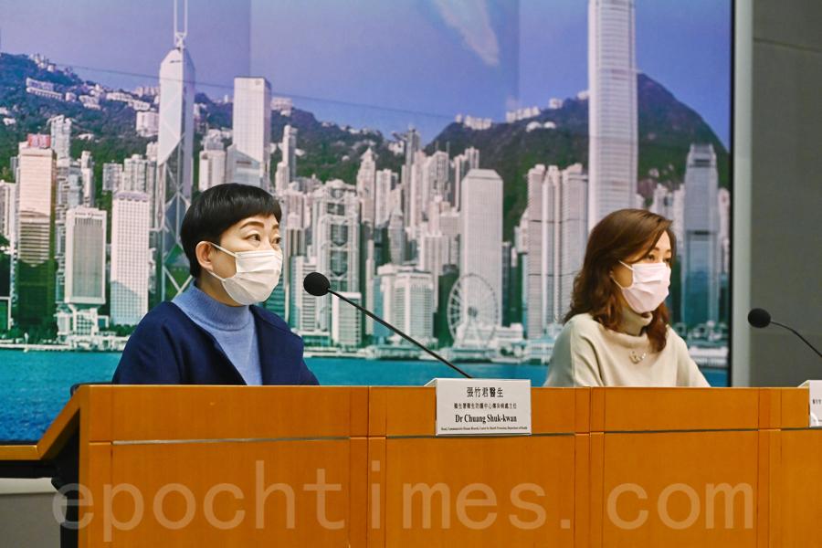 衛生防護中心傳染病處主任張竹君(左)。(宋碧龍/大紀元)