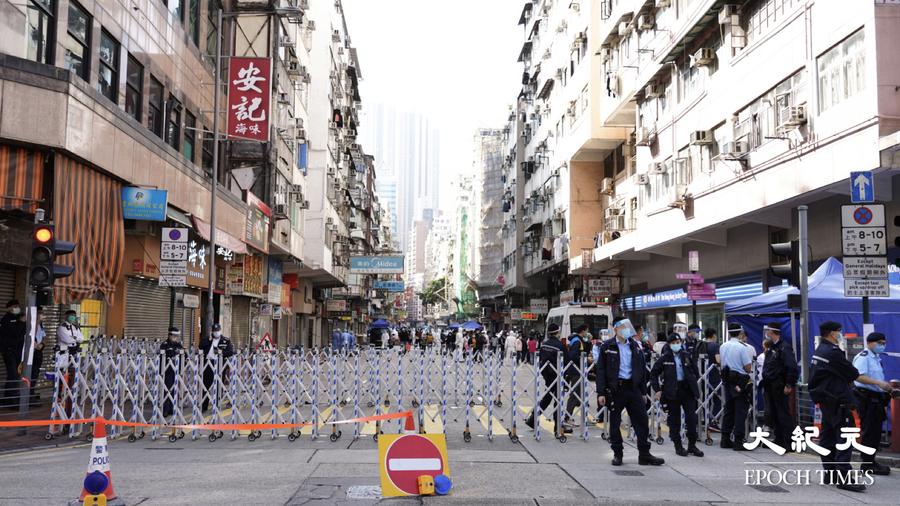 【圖片新聞】香港佐敦成首個封鎖區 過萬人須強制檢疫